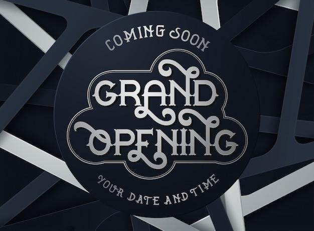 グランドオープンチラシまたは招待状