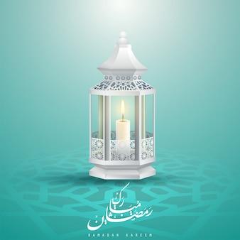 Рамадан карим поздравительная открытка арабской каллиграфии