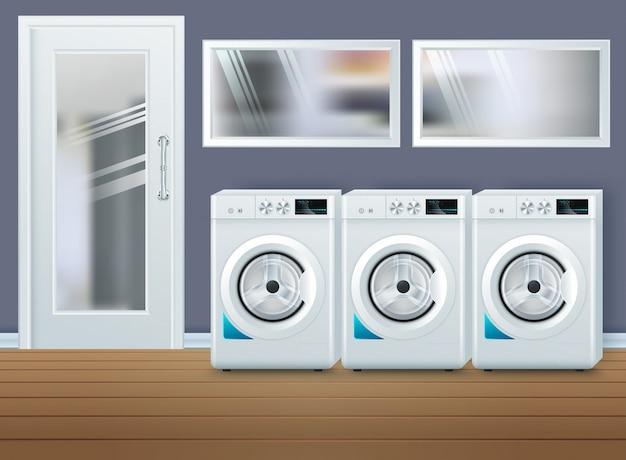 モダンなランドリールームの洗濯機