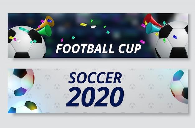 サッカーカップ、サッカー選手権バナーセット
