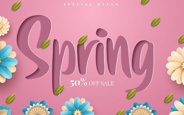 紙で春販売チラシテンプレートカット花と葉フレーム