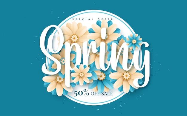 オンラインショッピング、広告アクション、雑誌、ウェブサイトのための紙の花と春のバナー