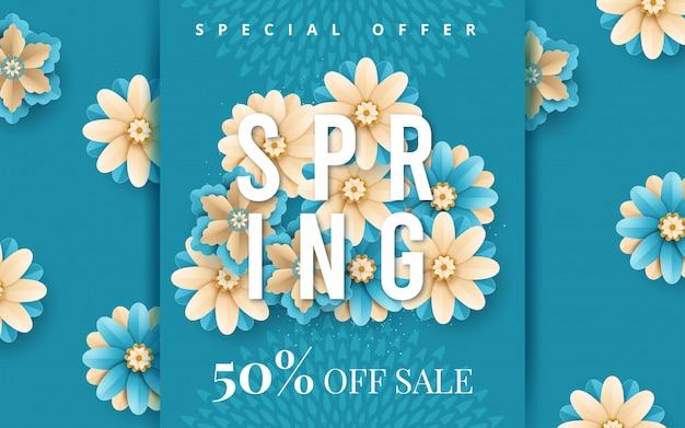 春のセール。花と明るい広告の背景