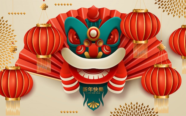 Китайский новый год голова льва со свитком. перевод: с новым годом. векторная иллюстрация