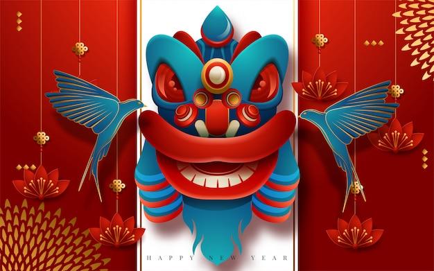 吊り提灯とツバメと幸せな新年のグリーティングカードのデザイン。翻訳:ハッピーニューイヤー。ベクトル図