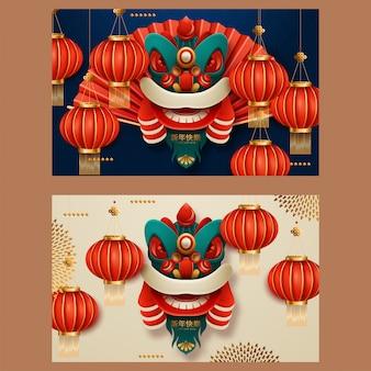 Китайский новый год крысы набор векторных баннеров, плакатов, листовок, листовок.