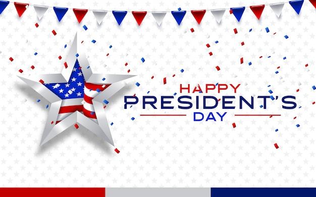 幸せな大統領の日