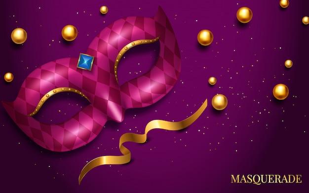 マルディグラのマスク、カラフルなポスター、テンプレート、テキストのチラシ