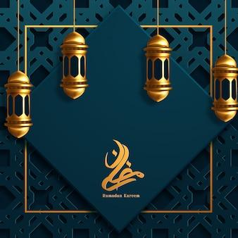 Рамадан карим красивая открытка с арабской каллиграфией.