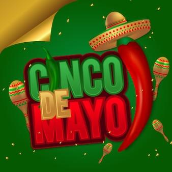 Цинко-де-майо красочный праздничный фон