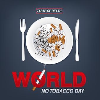 世界のためのポスターまたはバナーなしのタバコの日