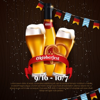 Октоберфест пиво фестиваль