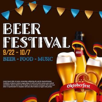 Дизайн-плакат с элементами питания и напитков