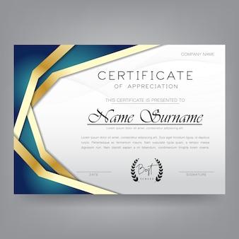 Современный шаблон дизайна сертификата