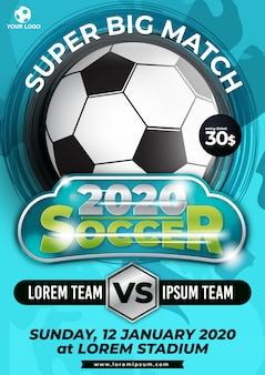 トレンディなデザインのサッカーカップトーナメントポスターテンプレート