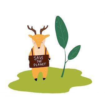 惑星の鹿を救う