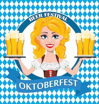 オクトーバーフェスト、ビール祭り。セクシーな赤毛の女の子