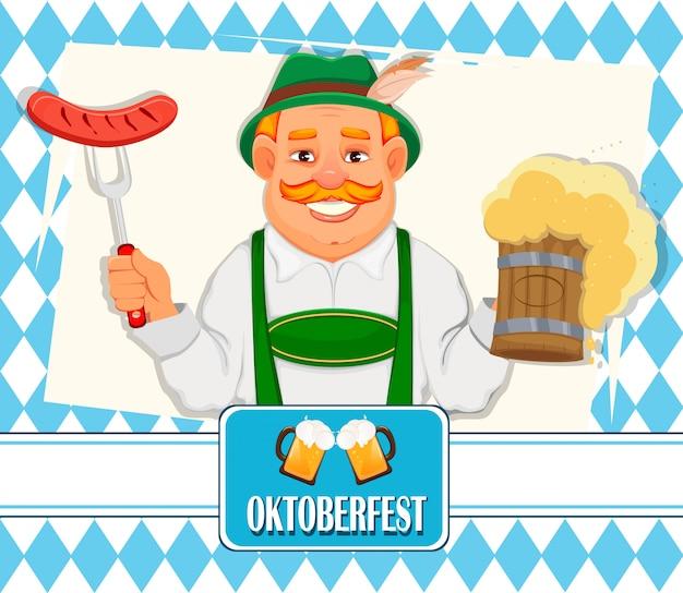 オクトーバーフェスト、ビール祭り。陽気な男