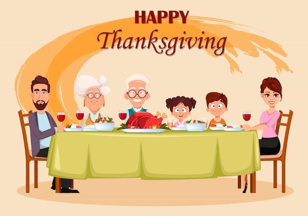 幸せな感謝祭の日。幸せな家族