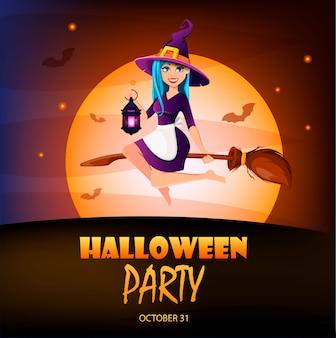 ハロウィーンパーティーの招待状。美しい女性の魔女