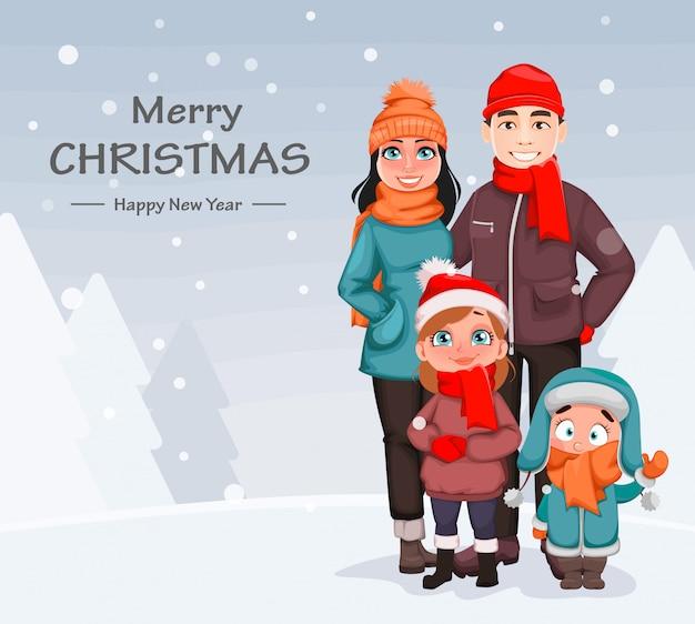 Счастливая семья, мама, папа и дети
