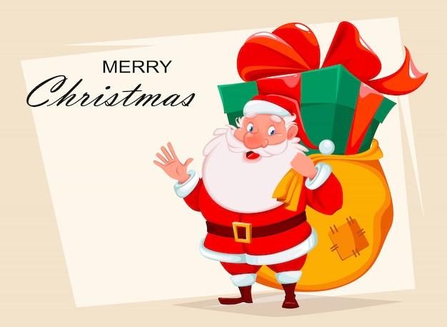 サンタクロースとメリークリスマスのグリーティングカード