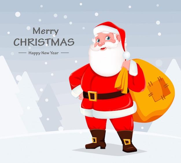 Милый санта держит большой мешок с подарками рождественские приветствия,