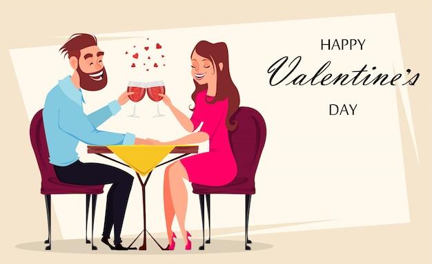 愛のバレンタインのグリーティングカードのカップル