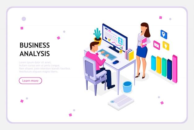 ビジネスの状況