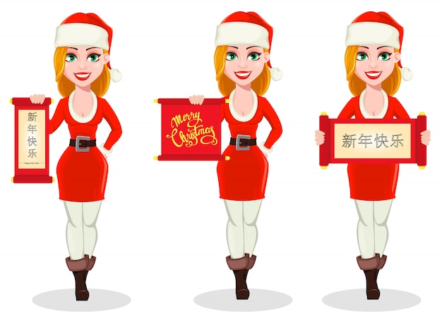 メリークリスマス。サンタクロースの衣装の女性