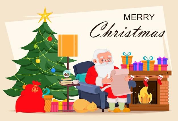 Веселая рождественская открытка с дедом морозом