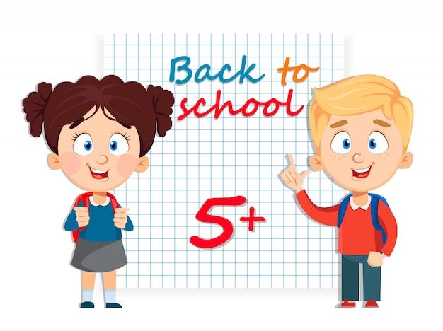 Обратно в школу. симпатичная девочка и мальчик с рюкзаками