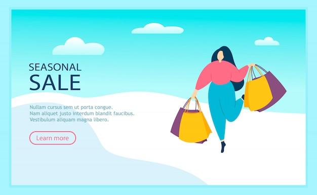 買い物袋を歩く婦人