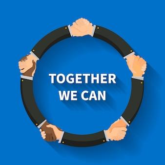 Люди разных народов пожимают друг другу руки, концептуальная плоская иллюстрация с длинной тенью