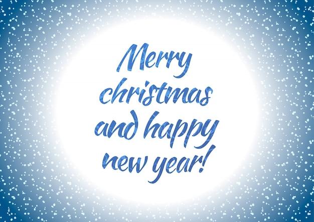 С новым годом и рождеством, горизонтальный фон