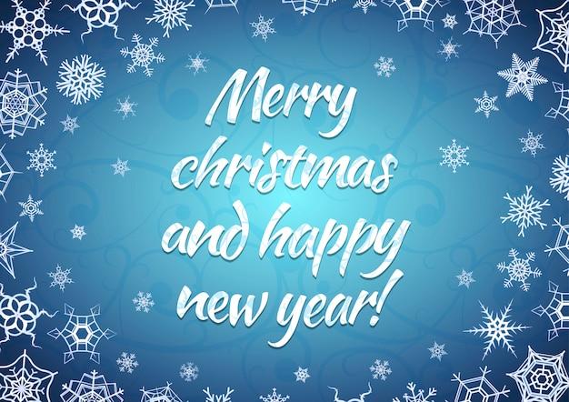 メリークリスマスと新年あけましておめでとうございます背景