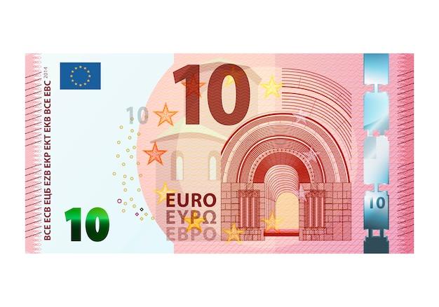Десять евро банкноты