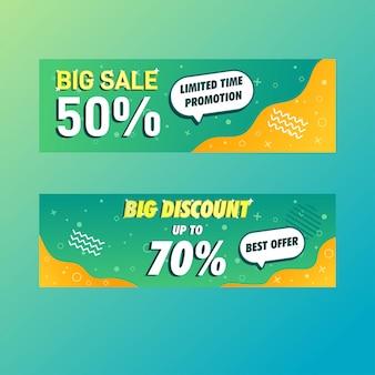 Современный простой абстрактный фон большой продажи рекламный баннер дизайн