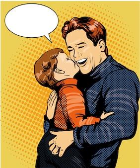幸せな家族。息子が父親にキスをする