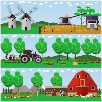 フラットスタイルのコンセプトデザインイラストを農業のセット