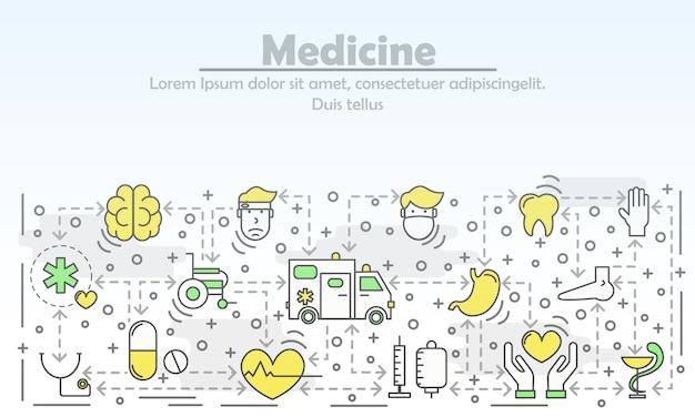 Медицина реклама плоская линия искусства иллюстрации