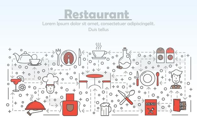 レストランサービス広告コンセプトフラットラインアートイラスト