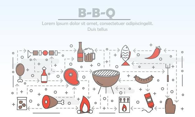 Тонкая линия арт барбекю плакат