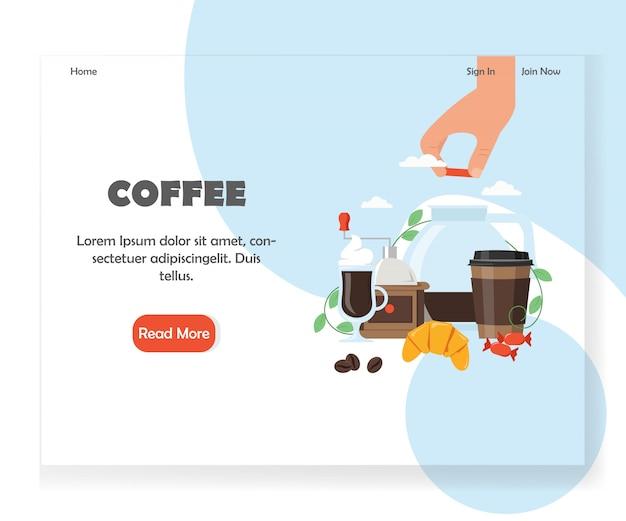 コーヒーのウェブサイトのランディングページのデザインテンプレート