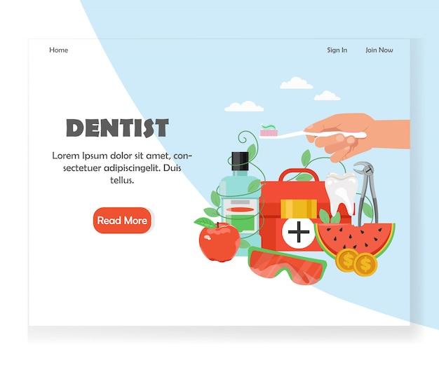歯科医のウェブサイトのランディングページのデザインテンプレート