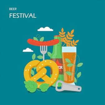 Фестиваль пива плоский дизайн иллюстрация