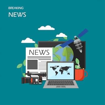 速報ニュースフラットスタイルの設計図