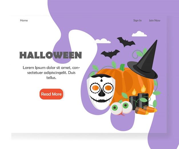 ハロウィーンのウェブサイトのランディングページテンプレート