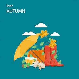 Дождливая осень плоский стиль иллюстрации