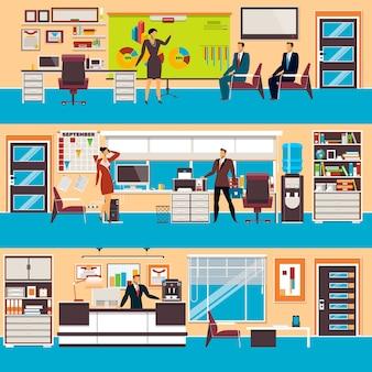 フラットスタイルで設定ベクトル近代的なオフィスのワークスペース